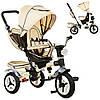 Велосипед трехколесный с поворотным сиденьем Turbo Trike M 3199-7HA Beige