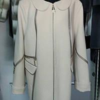 Длинная  женская  куртка кашемир