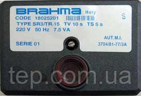 Автомат горіння Brahma SR3/TR.15 18025201