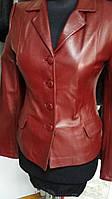 Куртка  женская кожанная