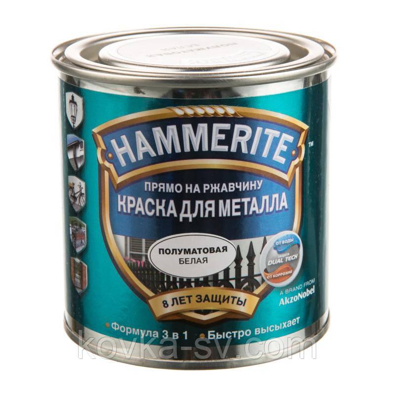Краска по металлу  полуматовая Hammerite 0,7