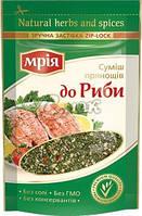 Смесь пряностей к рыбе, Мрия, 10 г