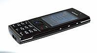 Nokia X2-00 (BABT) - 2 SIM, FM, MP3