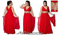 Женское нарядное платье в пол, размер 48,50,52. Ткань креп шифон на трикотажной подкладке