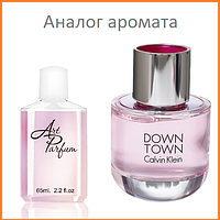 106.   Духи  65 ml -  DownTown   от Calvin Klein