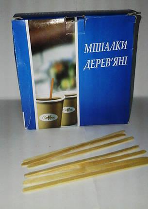 Палочка мешалка деревянная, фото 2