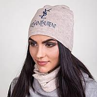 Брендовый комплект для женщин YSL в розницу  - Артикул 2052c