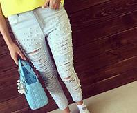 """Очень красивые, женские джинсы светло-голубого цвета """"Множество разрезов и жемчуг"""" Фабричный Китай"""