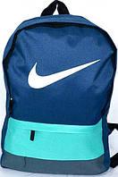 Спортивные и городские рюкзаки Nike (СИНИЙ)
