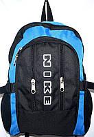 Рюкзаки спортивные и городские Nike (2 цвета), фото 1