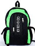 Рюкзаки спортивные и городские Nike (2 цвета), фото 2