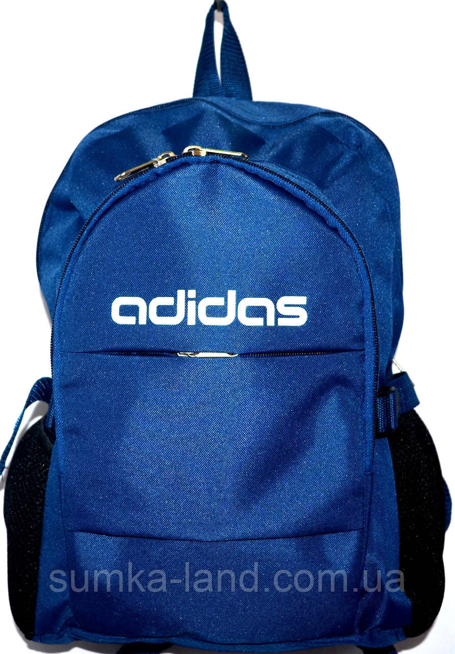 Рюкзаки спортивные и городские Adidas (2 цвета)