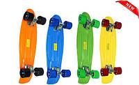 "Пенни борд Penny Board 22"" New желтый, розовый, синий, 11 цветов"