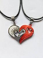 Парный кулон из медицинской стали, одно сердце на двоих
