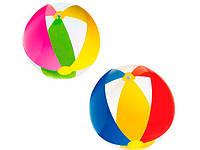 Игрушка надувная Мяч для купания Intex