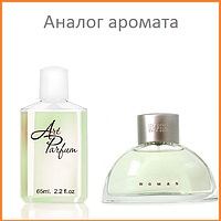 117. Духи 65 мл Hugo Woman Hugo Boss
