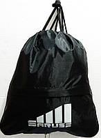 Сумки - затяжки для обуви для школы 42х38х9 (ЧЕРНЫЙ)