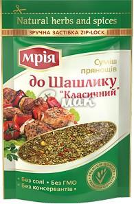 Смесь пряностей к шашлыку  «Классический», Мрия, 20 г