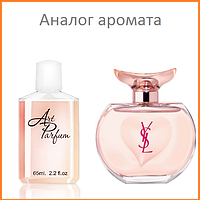 120. Духи 65 мл Young Sexy Lovely Yves Saint Laurent