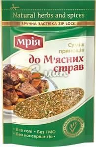 Смесь пряностей к мясным блюдам, Мрия, 20 г, фото 2