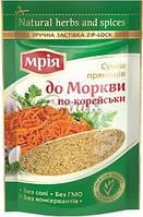 Смесь пряностей к морковке по-корейски, Мрия, 20 г