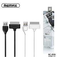USB кабель Remax Lesu для iPhone 4 / 4S (2 цвета в наличии) (RC-050i)