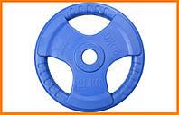 Диск олимпийский обрезиненный 20 кг