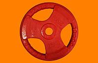 Диск олимпийский обрезиненный 25 кг