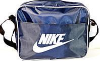 Планшет Nike (син\бел)