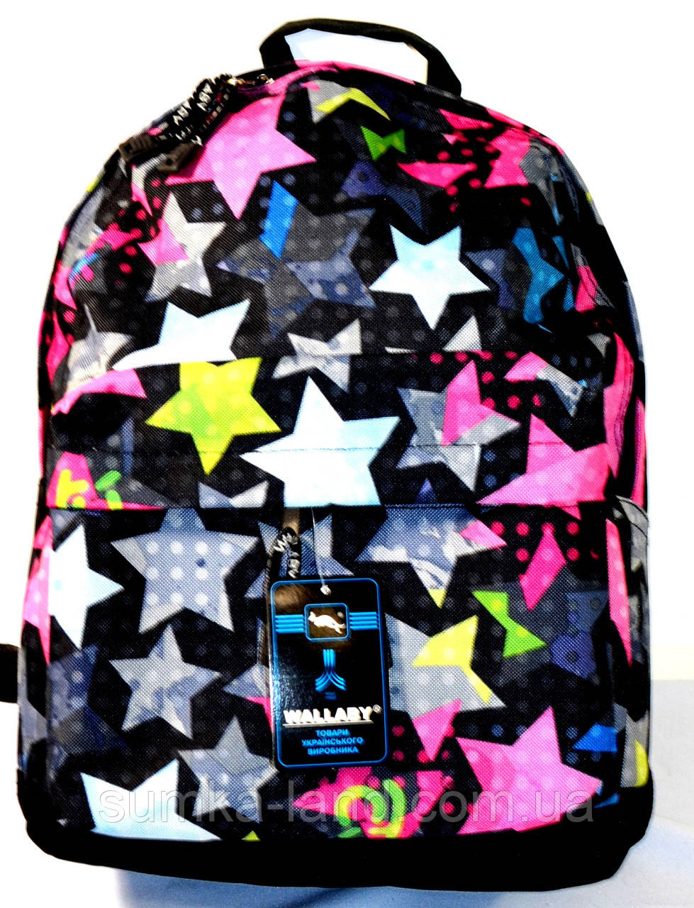 Рюкзак Wallaby (звезды)