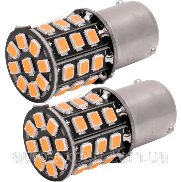 Светодиодные лампы LED PY21W (33-SMD)(12V)(2835)(Желтый)