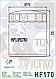 Масляный фильтр Hiflo HF170B для Harley Davidson, фото 3