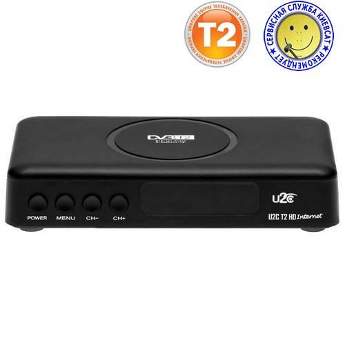 U2C T2 HD Internet