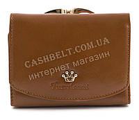 Маленький недорогой женский кошелек высокого качества FUERDANNI art. F2668 светло коричневый