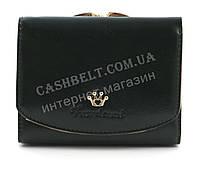 Маленький недорогой женский кошелек высокого качества FUERDANNI art. F2668 зеленый