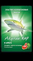 Акулий жир и арбуз Экспресс-маска «на выход» освежающая для лица