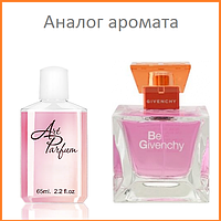 133. Духи 65 ml - Be от Givenchy