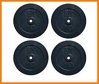 Набор блинов 50 кг (4x2.5, 4x5, 2x10)