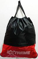 Сумки - затяжки для обуви для школы 42х38х9 (ЧЕРНЫЙ - с - КРАСНЫМ)