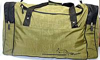 Дорожная сумка Wallaby жатка БОЛЬШАЯ (ХАКИ), фото 1