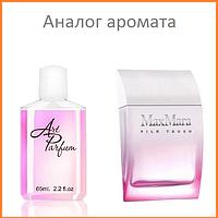 134.   Духи  65 ml -  Silk Touch   от MaxMara