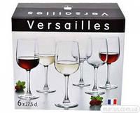 G1509 Набор бокалов для вина 27 cl