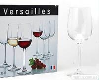 G1483 Набор бокалов для вина 34 cl