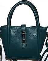 Маленькие женские сумочки и саквожи (ЗЕЛЕНЫЙ)