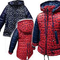 Удлиненная куртка для девочки весенняя. Демисезонная куртка для девочки Марина.
