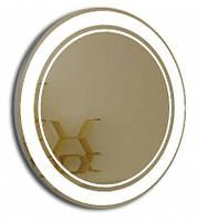 Зеркало Perla с подсветкой настольное