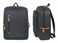 Рюкзак городской мужской черный Herschel