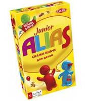 Алиас. Скажи иначе для малышей: в дорогу (Alias Junior Travel) настольная игра
