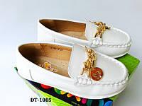 Качественные мокасины, туфли от ТМ B&G