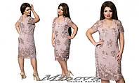 Нарядное женское платье, размер 52,54,56,58,60,62. Ткань сетка-вышивка, подклад масло. В наличии 6 цветов, фото 1